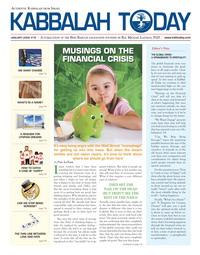 eng_2009-01-06_bb-newspaper_w