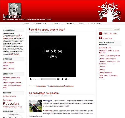 ita_blog_w