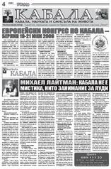 statia_bolgariya_02_w